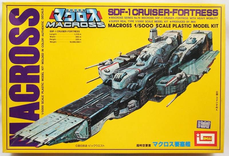 Macross - Maquette IMAI - SDF-1 Cruiser Fortress 1/5000ème
