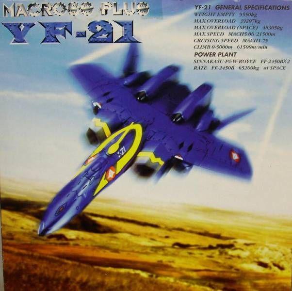 Macross Plus -  YF-21 Advanced Variable Fighter - Yamato