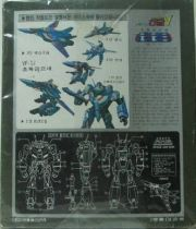 Macross VF-1J Variable fighter 1/55e White Mint
