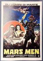 Mars Men Le Film 1976 - Affiche Italienne Repro 48 x 33 cm