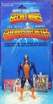 Marvel Guerres Secrètes - Constrictor (loose avec cardback) - Mattel