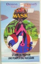 MASK - VHS Tape Powder Video Vol.2