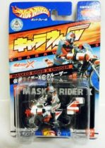 Masked Rider - Bandai Hot Wheels - X Cruiser