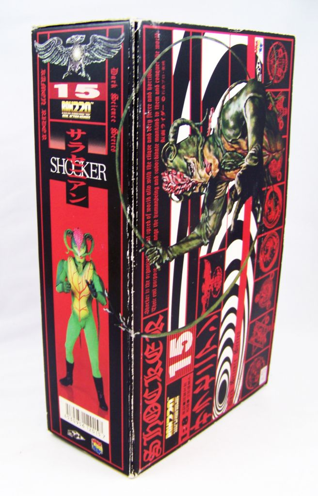 Masked Rider (Kamen Rider) - Medicom RAH220 Shocker Kaijin - Sarracenian 03