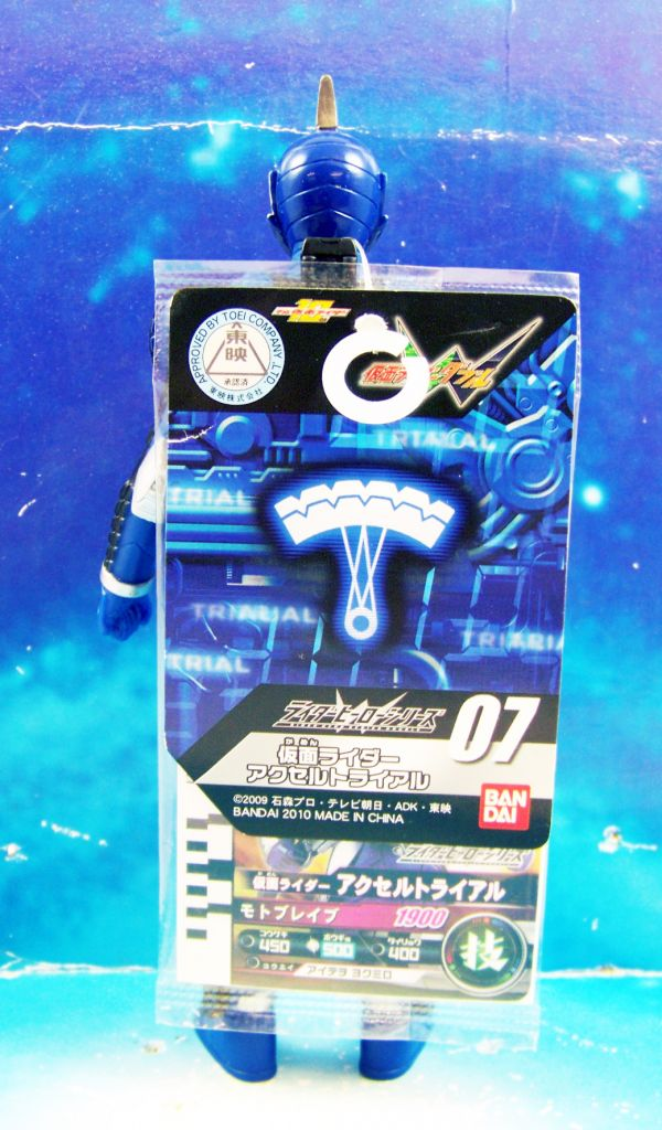 Masked Rider Accel - Bandai - Masked Rider Accel Trial 02