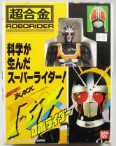 Masked Rider Black RX - Bandai - Roborider