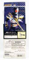 Masked Rider Blade - Bandai - Masked Rider Blade #1 02