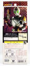 Masked Rider Blade - Bandai - Masked Rider Garren #3 02