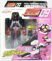 Masked Rider Final Form Ride Series - N°09 Hibikiongekiko - Bandai