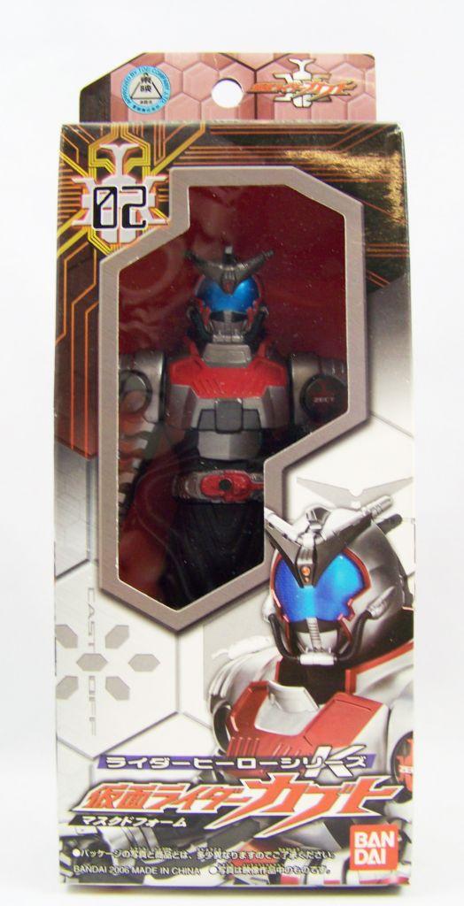 Masked Rider Kabuto - Bandai - Masked Rider Kabuto #2 01