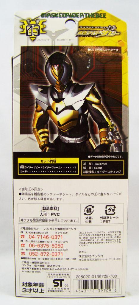 Masked Rider Kabuto - Bandai - Masked Rider TheBee #3 02