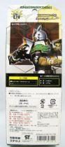 Masked Rider Kabuto - Bandai - Masked Rider TheBee #4 02