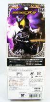 Masked Rider Kiva - Bandai - Masked Rider Arc (EX) 02