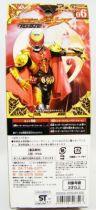 Masked Rider Kiva - Bandai - Masked Rider Kiva Emperor Form #6 02