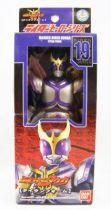 Masked Rider Kuuga - Bandai - Masked Rider Kuuga Titan Form 01