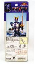 Masked Rider Kuuga - Bandai - Masked Rider Kuuga Titan Form 02
