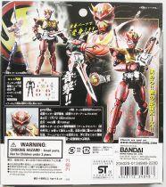 Masked Rider Souchaku Henshin Series - Masked Rider Armed Hibiki GD-93 - Bandai