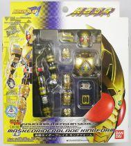 Masked Rider Souchaku Henshin Series - Masked Rider Blade Kingform GD-86 - Bandai