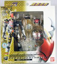 Masked Rider Souchaku Henshin Series - Masked Rider Chalice GD-68 - Bandai