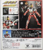 Masked Rider Souchaku Henshin Series - Masked Rider Faiz Blaster Form GE-13 - Bandai