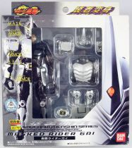 Masked Rider Souchaku Henshin Series - Masked Rider Gai GD-78 - Bandai