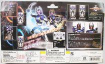 Masked Rider Souchaku Henshin Series - Masked Rider Gatack GE-15 - Bandai