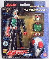 Masked Rider Souchaku Henshin Series - Masked Rider II GD-35 - Bandai