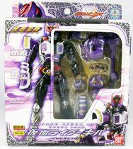 Masked Rider Souchaku Henshin Series - Masked Rider Kiva Dogga Form GE-39 - Bandai