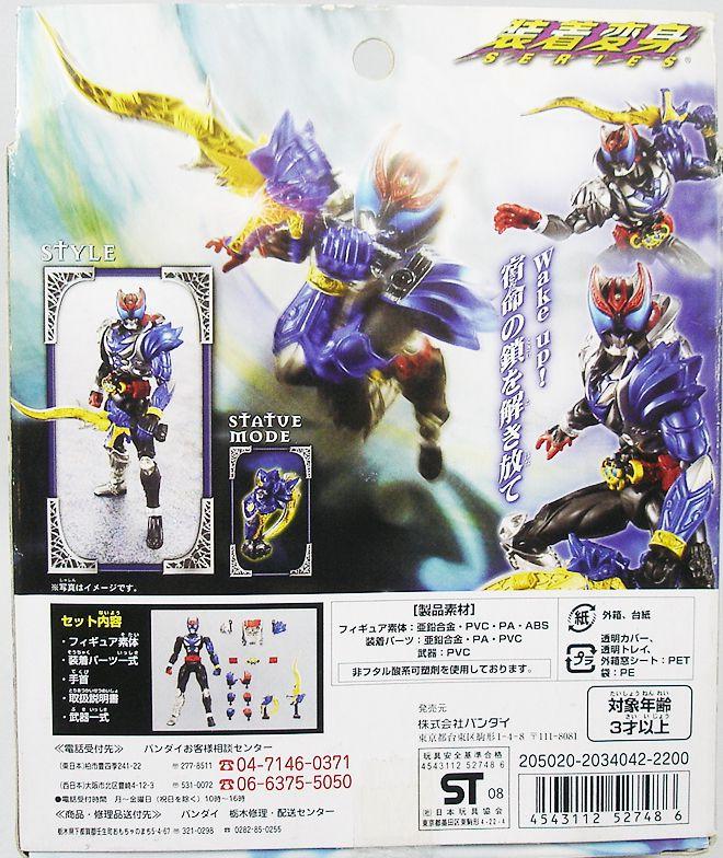 Masked Rider Souchaku Henshin Series - Masked Rider Kiva Garulu Form GE-37 - Bandai