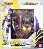 Masked Rider Souchaku Henshin Series - Masked Rider Odin GD-82 - Bandai