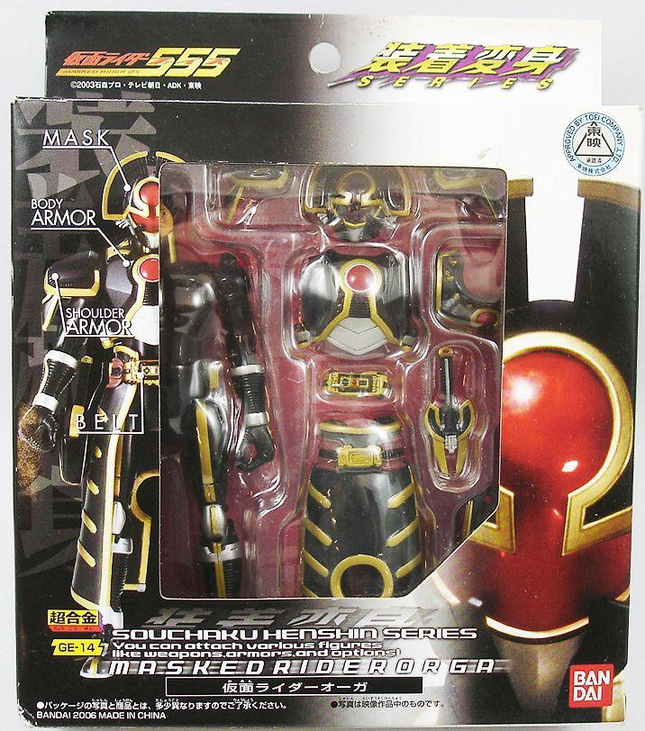 Masked Rider Souchaku Henshin Series - Masked Rider Orga GE-14 - Bandai