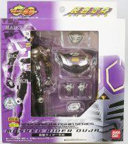 Masked Rider Souchaku Henshin Series - Masked Rider Ouja GD-77 - Bandai