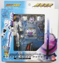 Masked Rider Souchaku Henshin Series - Masked Rider Psyga GD-73 - Bandai