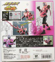 Masked Rider Souchaku Henshin Series - Masked Rider Raia GD-71 - Bandai