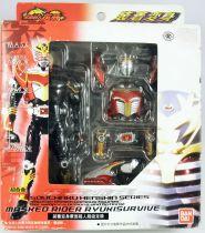 Masked Rider Souchaku Henshin Series - Masked Rider Ryuki Survive - Bandai