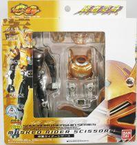 Masked Rider Souchaku Henshin Series - Masked Rider Scissors GD-64 - Bandai