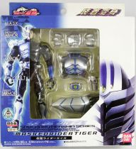 Masked Rider Souchaku Henshin Series - Masked Rider Tiger GD-91 - Bandai