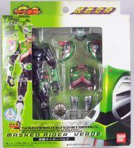 Masked Rider Souchaku Henshin Series - Masked Rider Verde GD-83 - Bandai