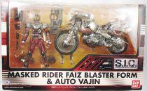 Masked Rider Super Imaginative Chogokin - Vol.29 Masked Rider Faiz Blaster Form & Auto Vajin - Bandai