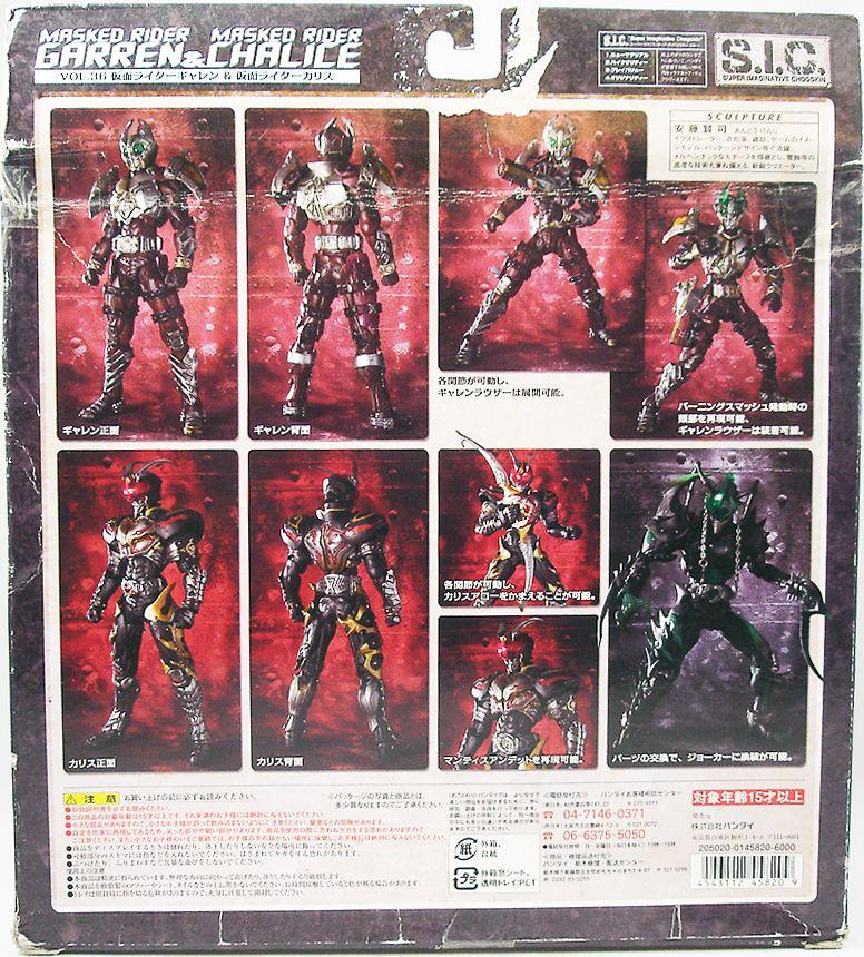 Masked Rider Super Imaginative Chogokin - Vol.36 Masked Rider Garren & Chalice - Bandai