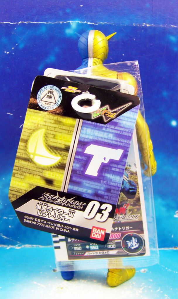 Masked Rider W - Bandai -  Masked Rider W Luna Trigger #03 02