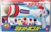Maskman - Bandai - DX Shotbomber