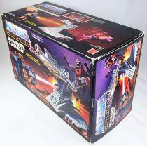 Masters of the Universe - Beam-Blaster & Artilleray / Artillerie Laser (boite USA)