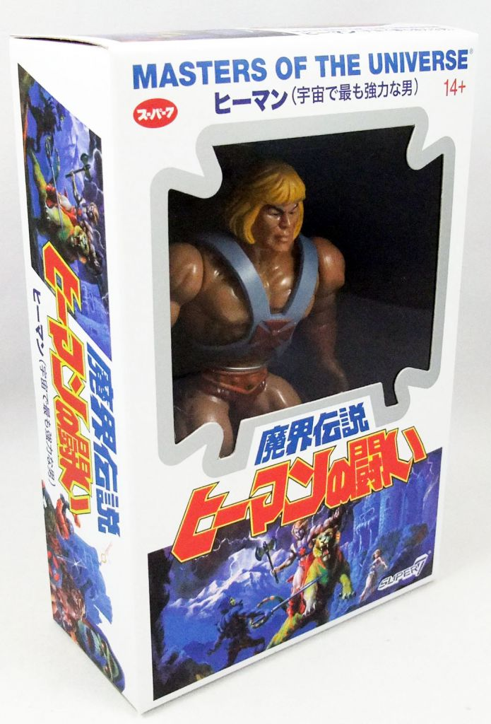"Masters of the Universe - He-Man ""Japan Box\"" (Filmation New Vintage) - Super7"