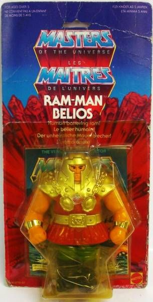 Masters of the Universe - Ram Man (Euro card)