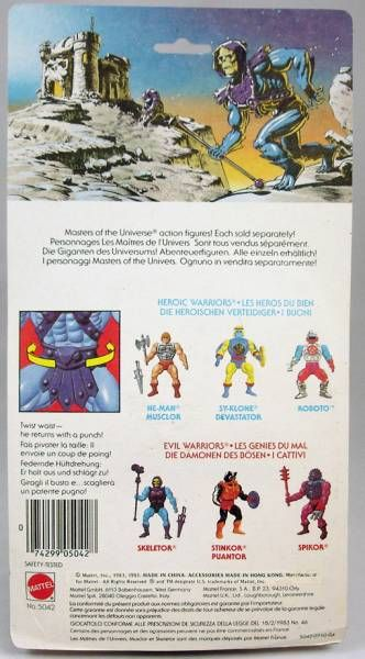 Masters of the Universe - Skeletor (Euro card)