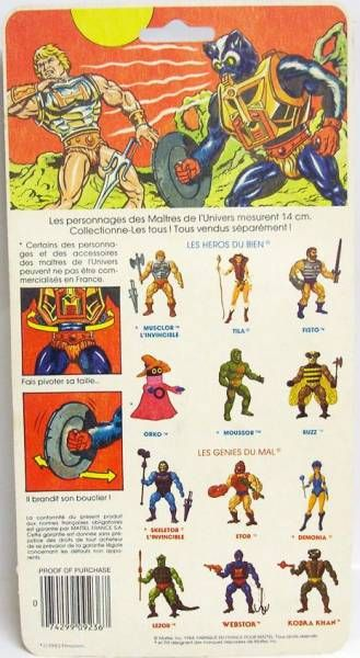 Masters of the Universe - Stinkor (Yellow Border card)