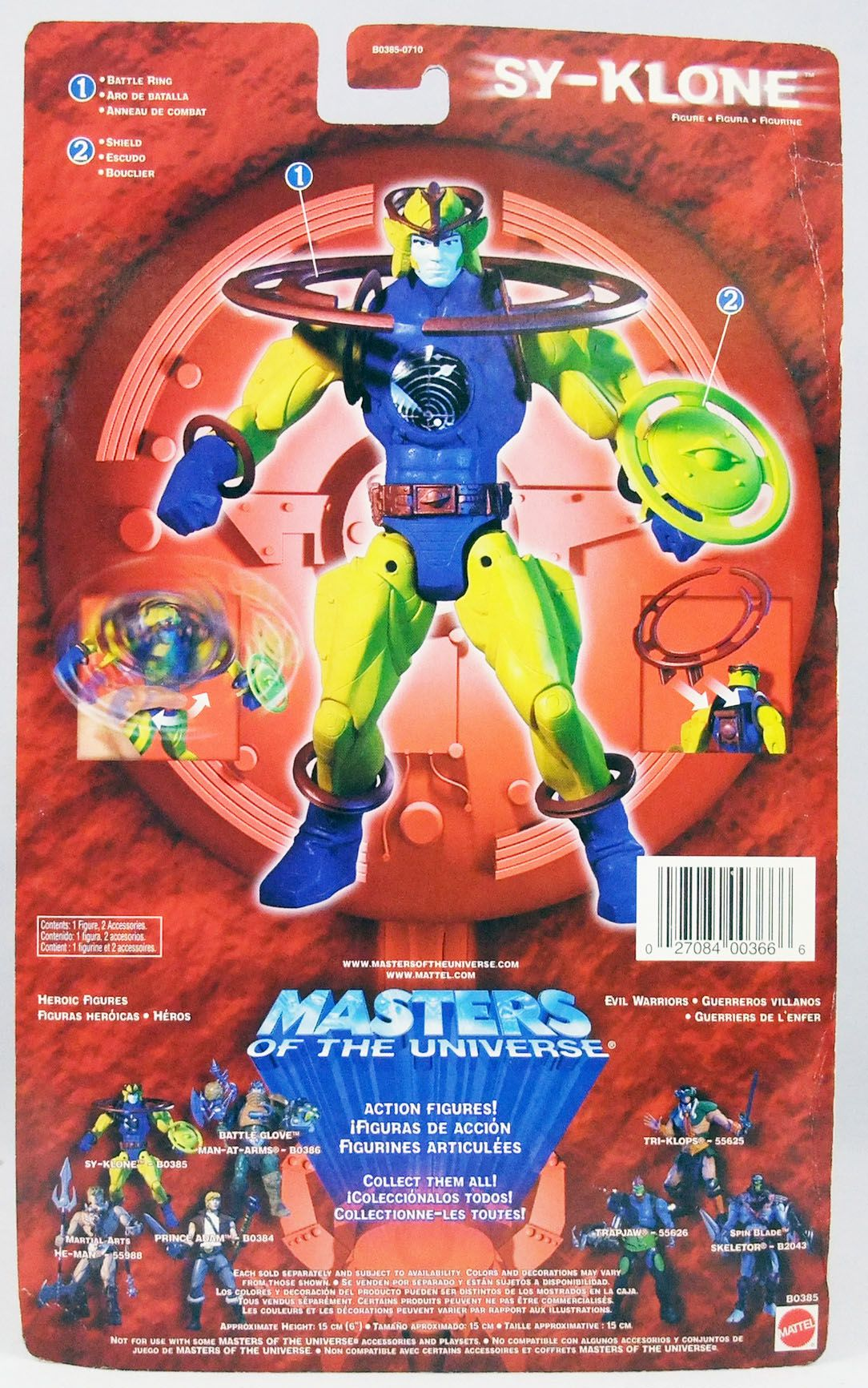 Masters of the Universe 200X - Sy-Klone