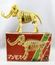 Masudaya - Mammoth Mecanical Wind-Up 1980\'s