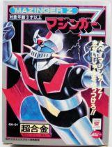 Mazinger Z - Diecast Robot GA-01 re-issue - Popy (mint in box)